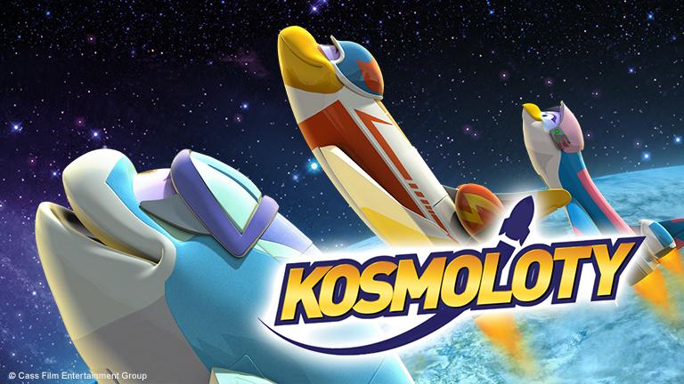 Kosmoloty