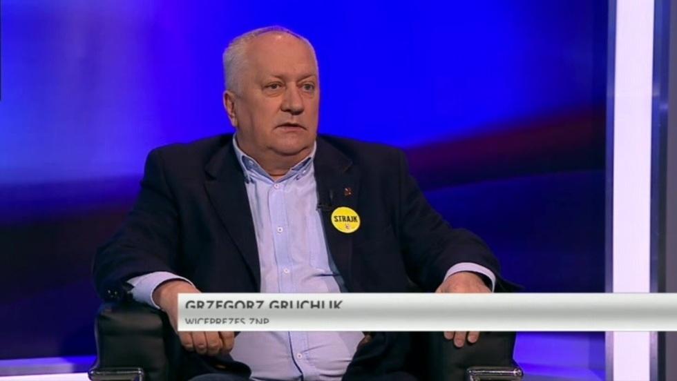 Krzywe zwierciadło - Grzegorz Gruchlik